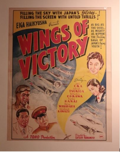 Wings of Victory 1942