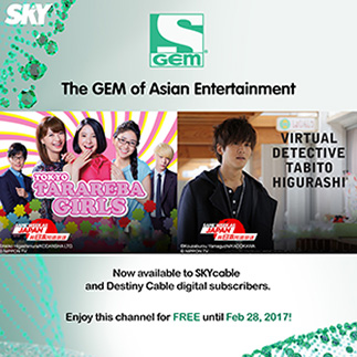 GEM TV now on SKY and Destiny Cable