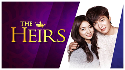 The Heirs starring Lee Min-ho and Park Shin-hye