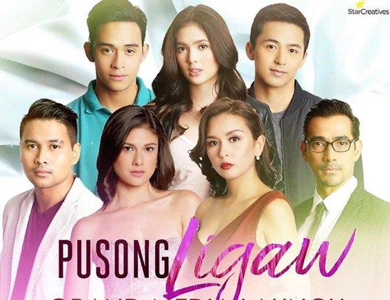 "Cast of ""Pusong Ligaw"""