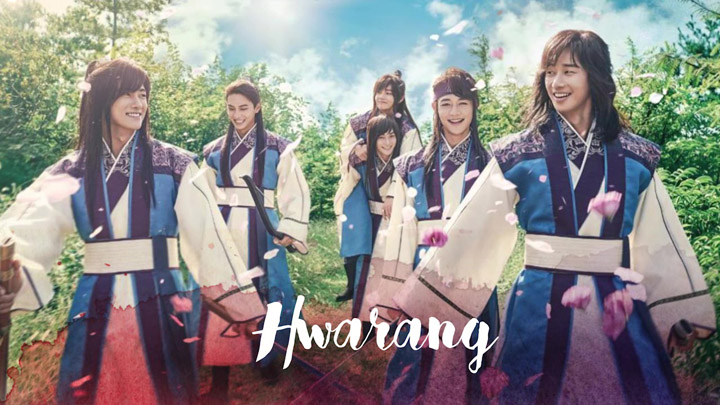Hwarang on ABS-CBN Primetime Bida