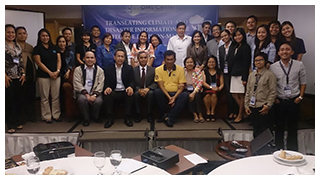 OML Center and Partners Organize Workshop on Translating Climate and Disaster Information for Effective Decision-Making