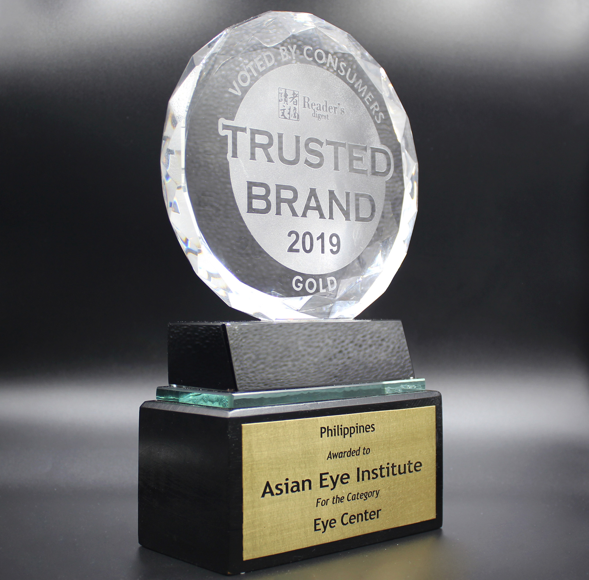 Asian Eye, which won its seventh 'Reader's Digest' Trusted Brand Gold Award, was the sole winner in the eye center category
