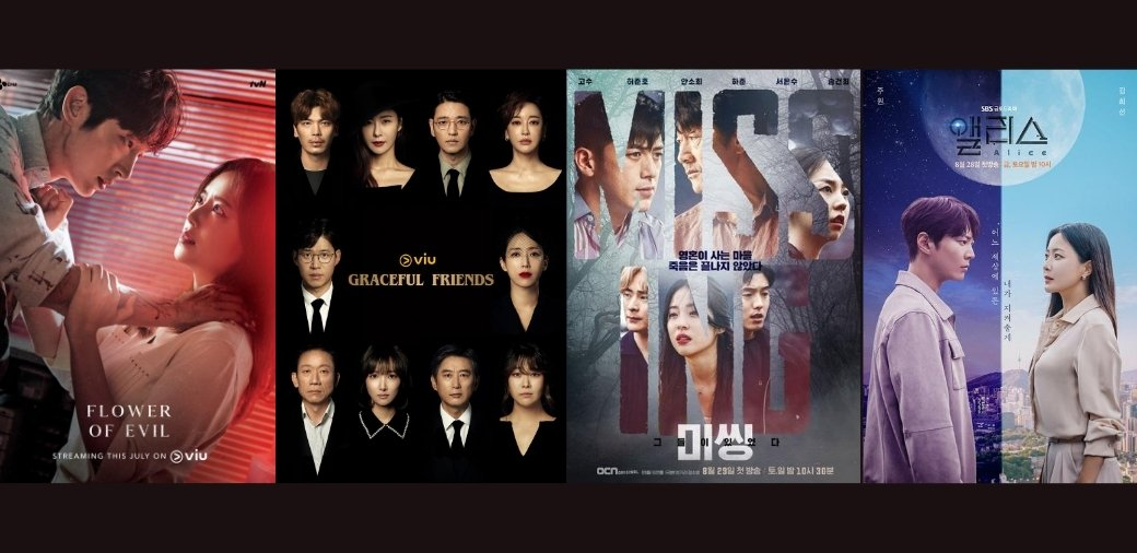 'Missing: The Other Side,' 'Alice' and other K-dramas exhilarate SKY, Viu subscribers