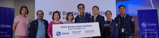 Bantay Bata, Globe activate #163 helpline for free